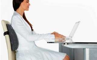 Ортопедическая подушка для кресла под спину