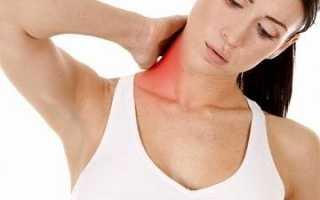 Пульсирующая боль в шейном отделе позвоночника
