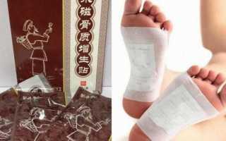 Обзор китайского магнитного пластыря hyperosteogeny от косточки: реальные отзывы