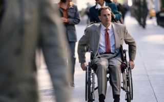 Дают ли инвалидность при остеохондрозе?