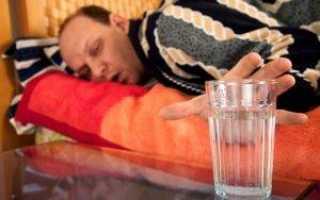 Как избавиться от тремора рук после алкоголя в домашних условиях?