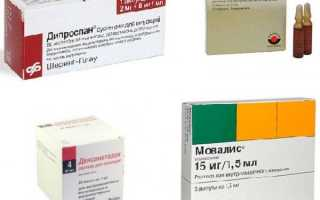 Лечение остеохондроза поясничного отдела таблетками и лекарствами: обзор препаратов