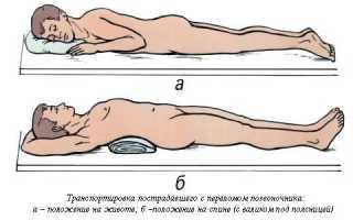 Спинномозговая (спинальная) травма