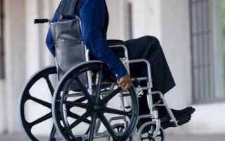 Инвалидности при грыже позвоночника: когда пациенту положена группа и как ее получить