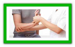 Народная медицина в борьбе с гигромой