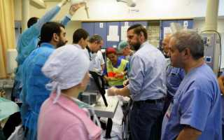 Лечение артроза в израиле