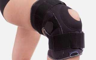 Лечение растяжения связок коленного сустава в домашних условиях