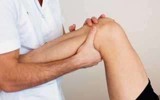 Мазь при растяжении в коленном суставе