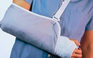 Почему болит предплечье и что делать для устранения боли?