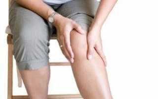 Лечим артроз коленного сустава в домашних условиях