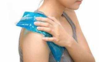 Боли в плече: причины, лечение, как лучше спать