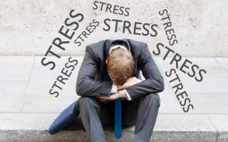 Тревога и физические страдания. ощущение дрожи в теле, напряжение всех мышц, тяжести в груди, руках, ногах