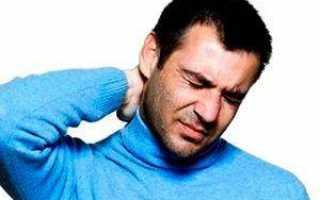 Боль в шее с левой стороны