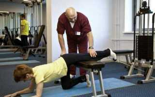 Гонартроз коленного сустава 1 степени: симптомы, диагностика и лечение заболевания