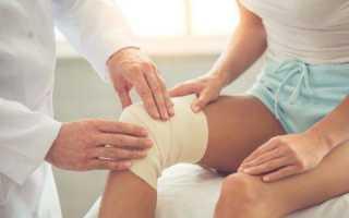 Артроскопия при артрозе (гонартрозе) коленного сустава: помогает или нет?