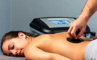 Физиотерапия при остеохондрозе позвоночника: виды и способы