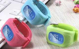 Инструкция для часов smart baby watch q50
