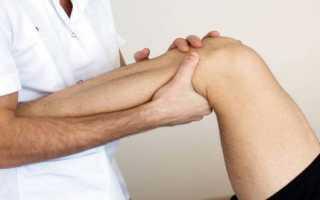 Что такое мыщелок коленного сустава