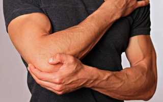 Не сгибается рука в локте после тренировки