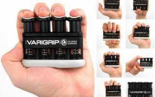 Гироскопический тренажер для рук: как им пользоваться?