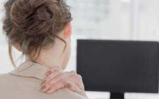 Чем полезен остеопат при шейном остеохондрозе