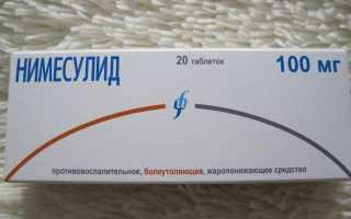 Колено опухло и сильно болит при сгибании: лечение народными средствами