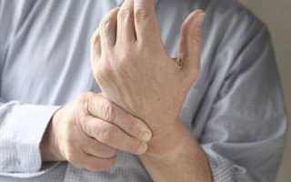 Боли в суставах конечностей: причины и лечение