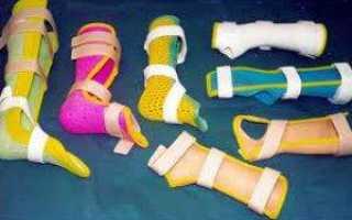 Лангетка на ногу для голеностопного сустава