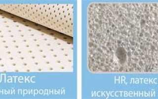 Латексная ортопедическая подушка — советы экспертов