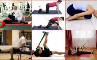 Как лечить кисту бейкера под коленом: медикаменты, упражнения лфк с фото и видео