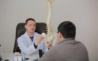 Остеохондроз и деформирующий спондилез грудного отдела позвоночника
