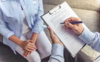 Рак позвоночника: симптомы, лечение, диагностика, боли