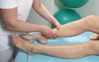 Что такое судороги: причины, почему сводит мышцы, как снять спазм, диагностика и лечение