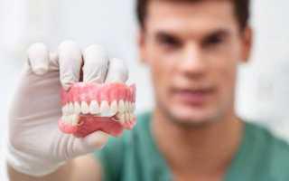 Специальность «стоматология ортопедическая» (ординатура)