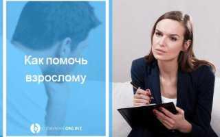 Психосоматические причины болезней суставов тела
