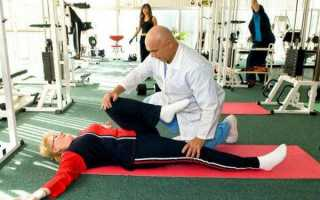 Упражнения при шейном остеохондрозе по бубновскому в домашних условиях