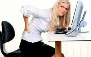 Ортопедическая подушка с отверстием