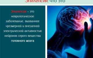 Что делать при спазмах в желудке, симптомы, причины и лечение