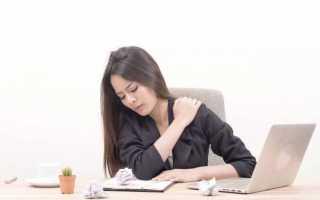 Плечелопаточный периартрит симптомы лечение
