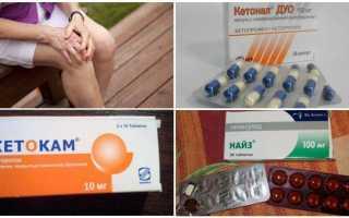 Снять острую боль при артрозе