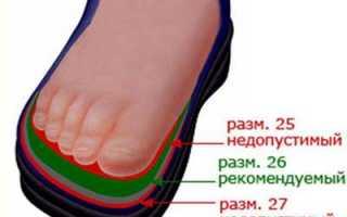 Ортопедическая обувь орсетто