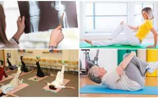 Доктор гитт: лечение суставов различными методами