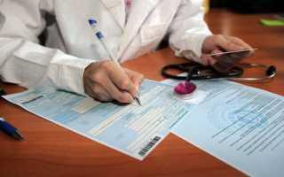 На какой срок дается больничный лист после операции на позвоночник