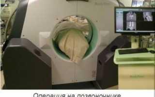 Больница №11 п. сомово воронеж