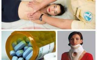 Поясничный лордоз: как проявляется и системные методы лечения