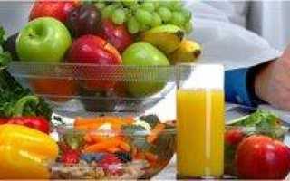 Диета при ревматоидном артрите: особенности питания, список запрещенных и рекомендованных продуктов