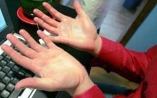 Немеют пальцы на руке во время беременности и после родов