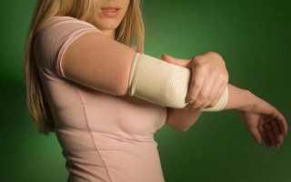 Боль в локтевом суставе: чем лечить