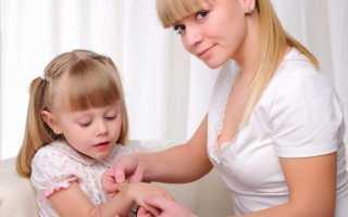 Ушиб мизинца на руке у ребенка что делать