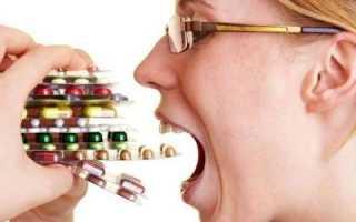 Что делать если болит поджелудочная